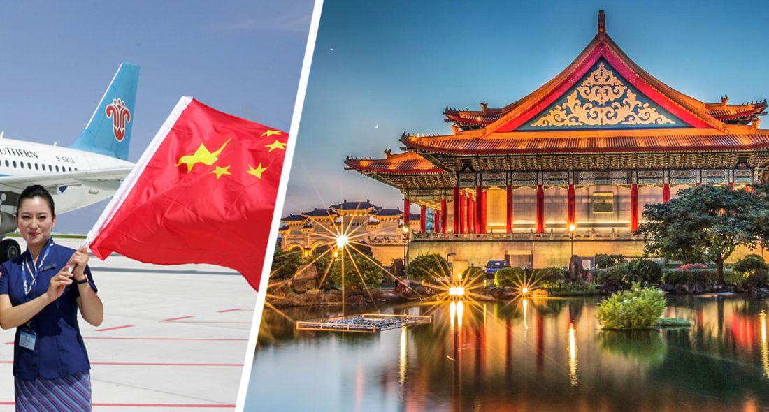 ϟ Стало известно, когда для туристов откроют Китай
