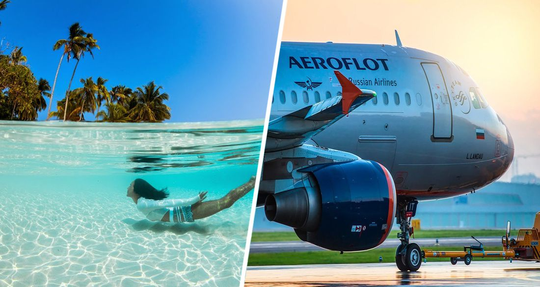 ✈ Аэрофлот решил сократить «расширенную» программу рейсов на Мальдивы