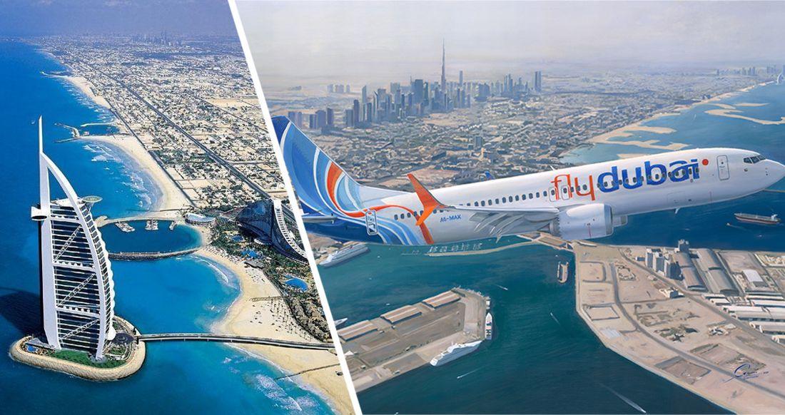 ϟ Авиакомпания flydubai сообщила дату начала рейсов Москва-Дубай и стоимость авиабилетов