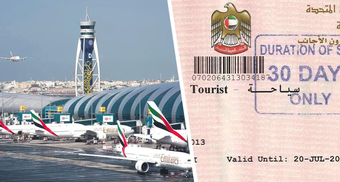 Посольство РФ в ОАЭ рассказало о требованиях к российским туристам, приезжающим в Дубай