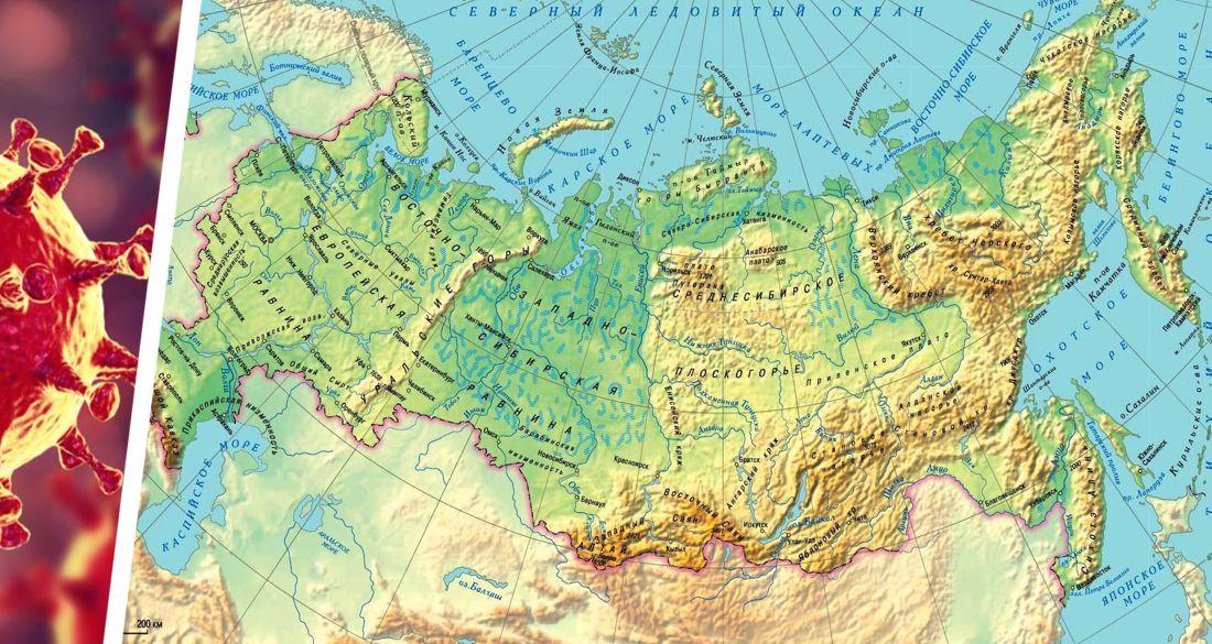 Коронавирус в России на 11.09: вакцину от Covid-19 хотят сделать «пропуском» для туристов