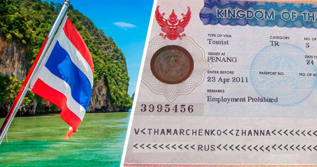 Таиланд придумал новую туристическую визу, чтобы начать пускать туристов