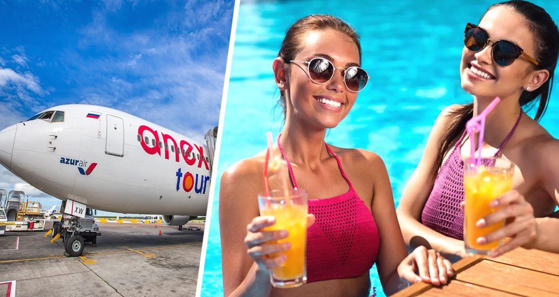 Состоялся первый рейс Анекса в Доминикану