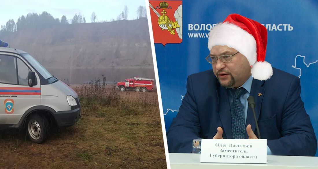 Погиб гендиректор туркомпании «Дед Мороз»