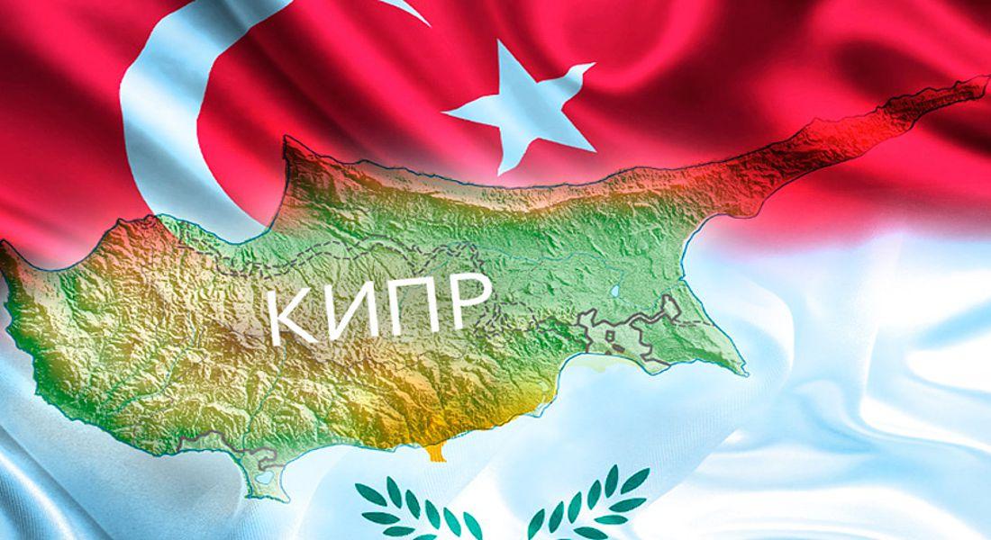 Кипр может стать следующей мишенью Турции, что похоронит туризм в этих странах – аналитик