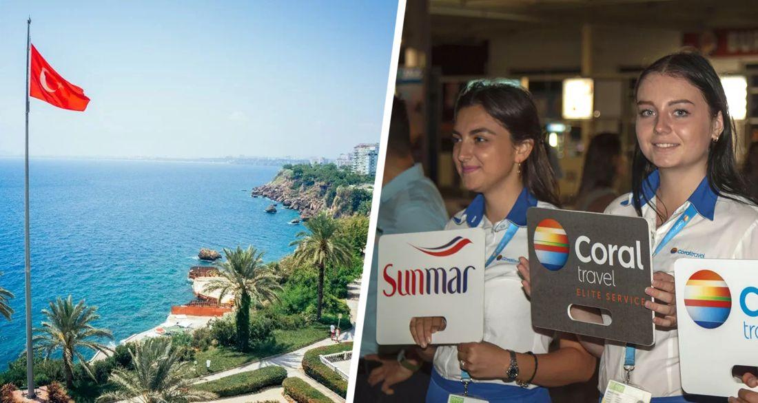 Coral презентовал свои планы в Турции на зиму 2020/21: куда и откуда