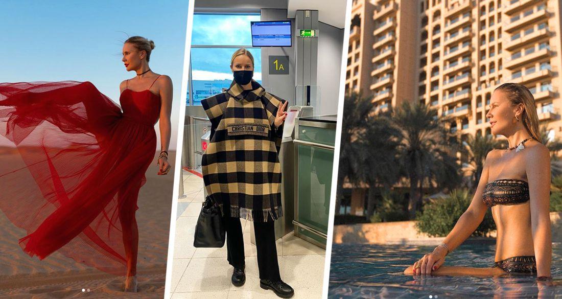 Елена Летучая показала фрагменты яркого отпуска в Дубае
