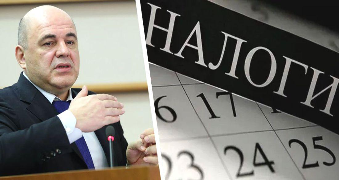 В Госдуме попросили Мишустина освободить турфирмы от налогов до конца 2020 года