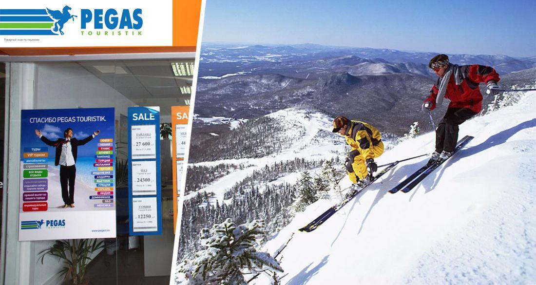 ⛷ Пегас представил горнолыжные туры в Турцию: условия, расписание и цены