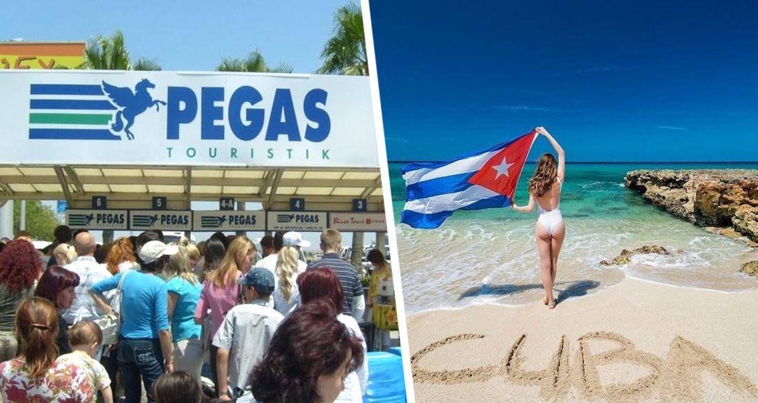 ϟ Пегас открывает продажи туров на Кубу: озвучены расписание, цены и требования к туристам