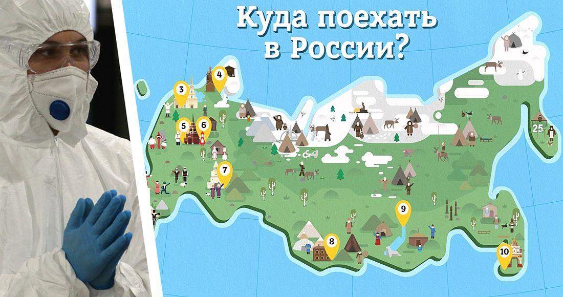 ☢ Коронавирус в России на 15.10: вирусологи советуют «подождать до понедельника»