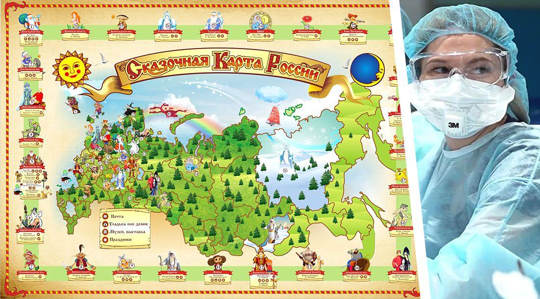 ☢ Коронавирус в России на 17.10: туристов обвинили главным источником Covid-19