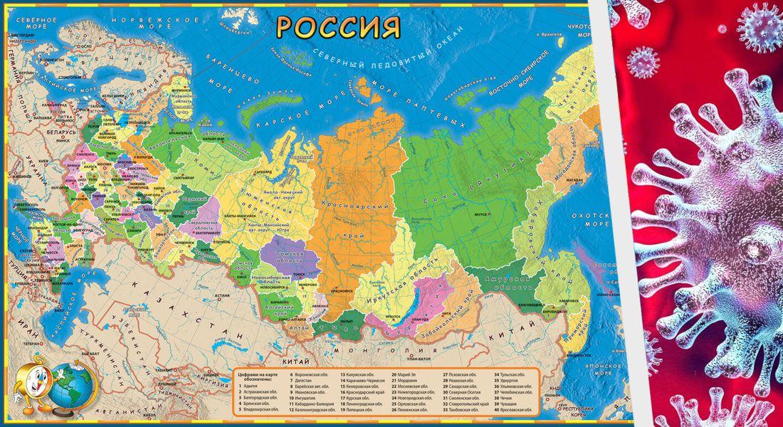 ☢ Коронавирус в России на 24.10: пик заболеваемости придётся на «красный» день календаря – 7 ноября