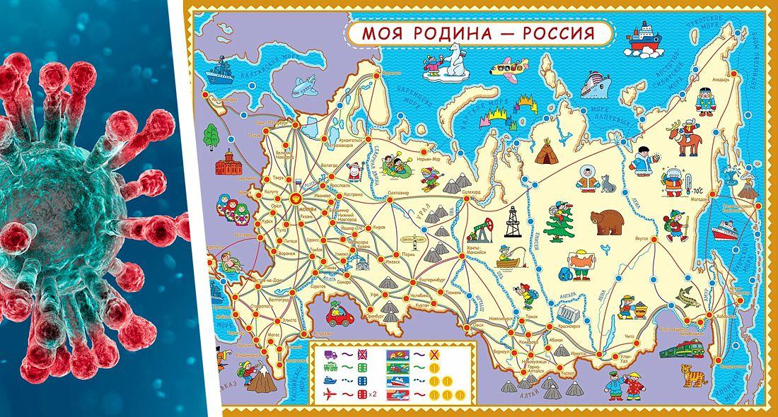 ☢ Коронавирус в России на 27.10: Роспотребнадзор ужесточает масочный режим