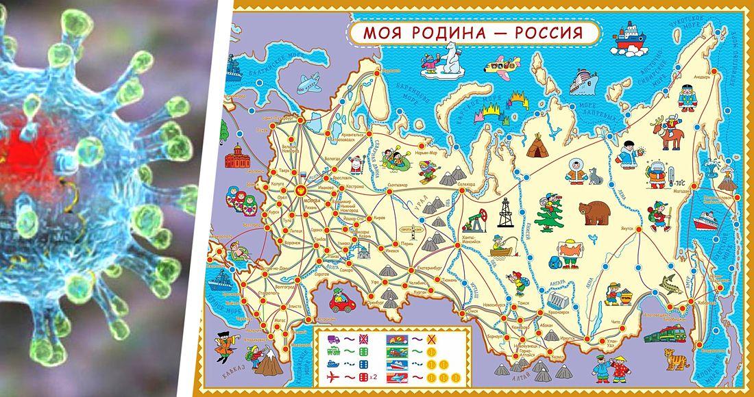 ☢ Коронавирус в России на 28.10: по прогнозам Ростуризма «турпоток сократится на 40-50%»