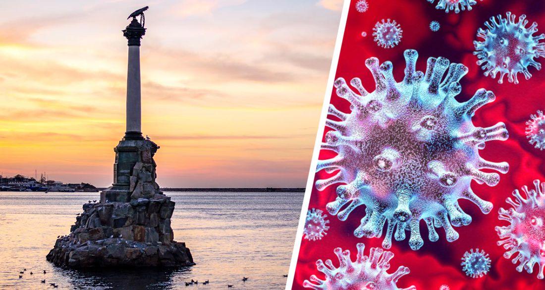 Конец туризму в Севастополе: власти запретили спектакли, кино и экскурсии