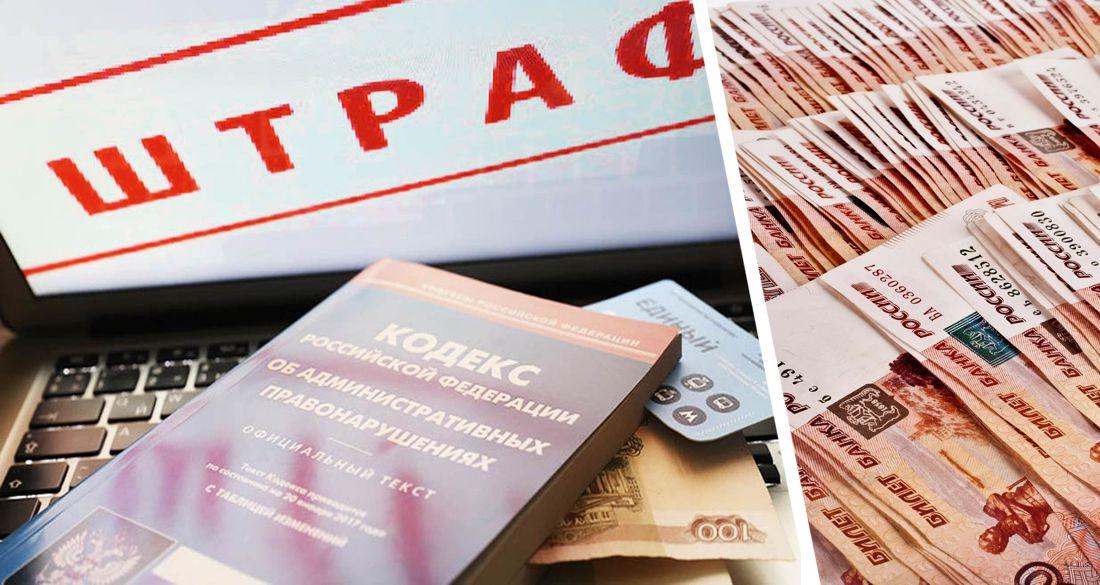 Вернувшиеся из заграницы в Москву туристы оштрафованы на 1 млн рублей