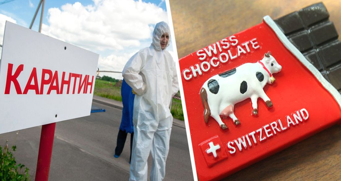 Понаехали тут: Швейцария ввела карантин для российских туристов