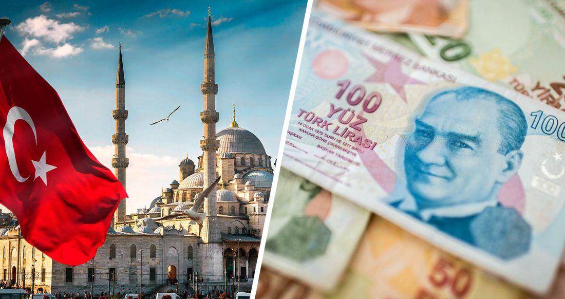 Страшный обвал: валюта Турции показала худшие результаты с 1999 года