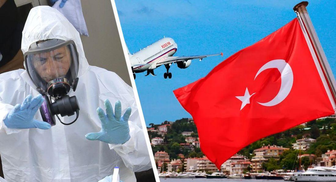 Коронавирус в Турции: страна может ввести ограничения на международные поездки - чиновник правительства