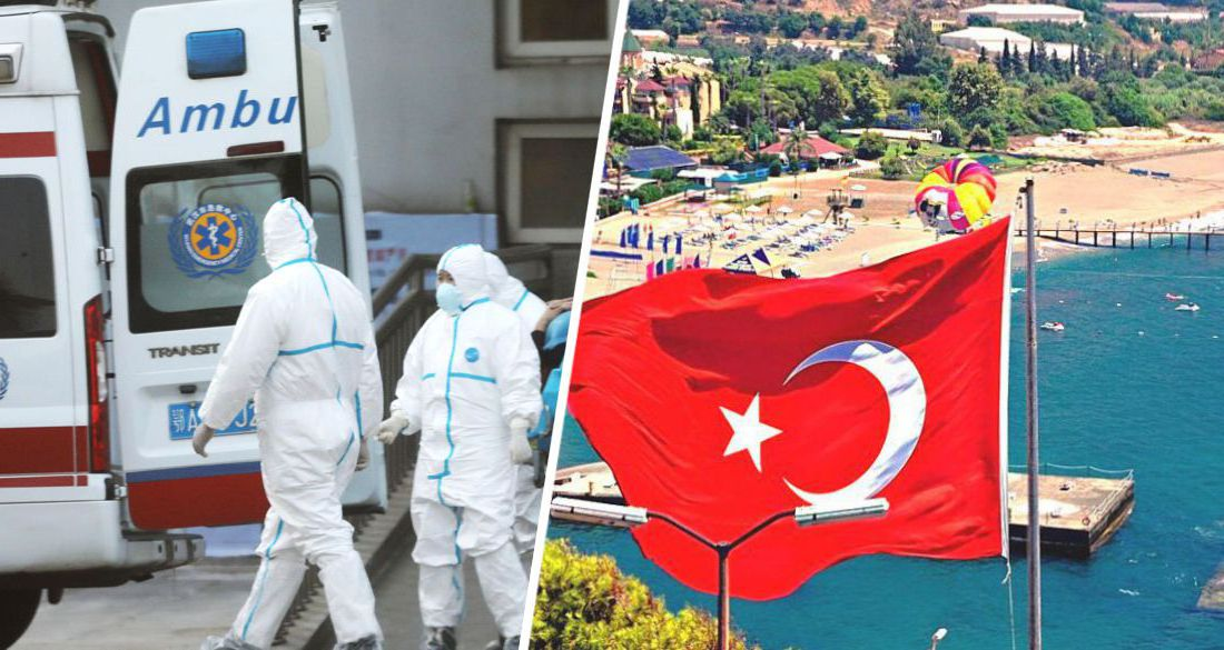 В Турции 54 российских туриста заразились COVID-19, один умер