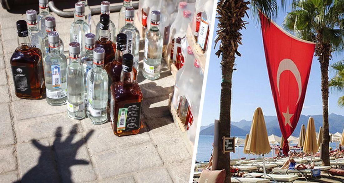Массовое отравление поддельным алкоголем в Турции: 43 умерло, о российских туристах сведений нет