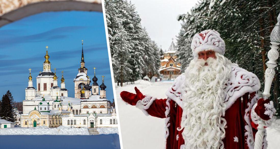 TUI рассказал подробности о новых турах в новогодний Великий Устюг