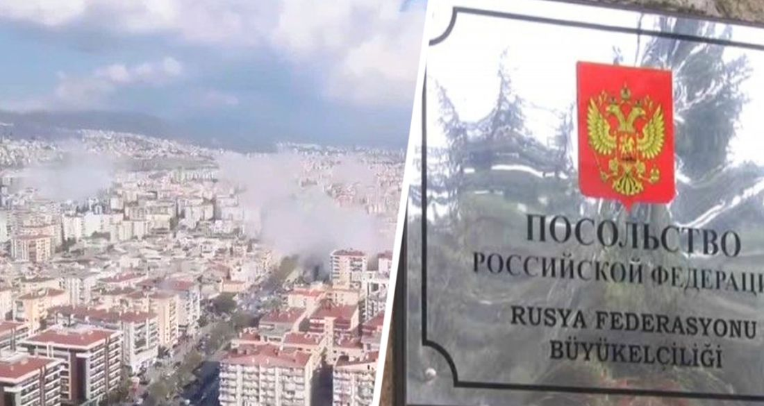 Посольство РФ в Турции сообщило о российских туристах в зоне землетрясения