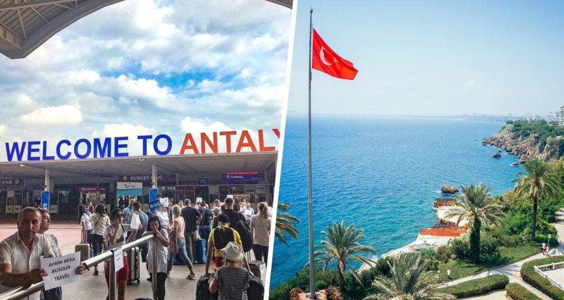 В ноябре Анталию оккупировали туристы: чиновники похвастались невиданным турпотоком