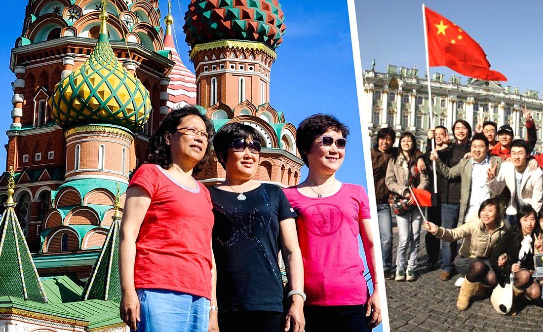 В Москве попытались «перезагрузить» Российско-Китайский туристический обмен