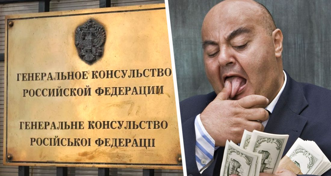 Консульство РФ в Анталье занялось отловом посредников