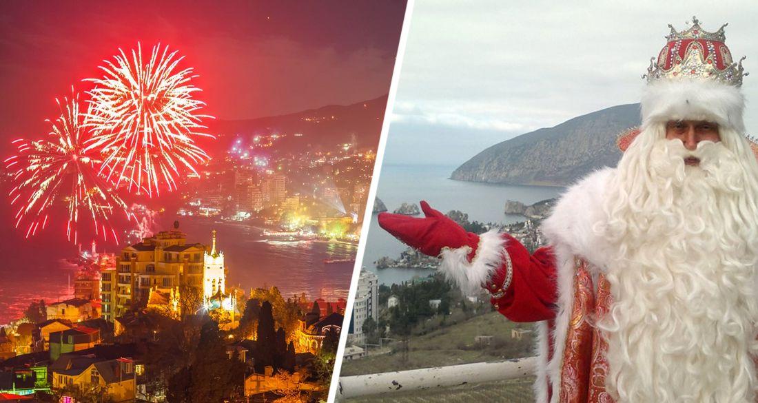 Туристы в Крыму остались без новогодних гуляний