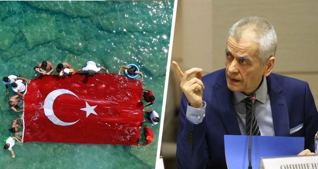 Закроют ли Турцию? Отдых в Анталии назван квазибезопасным, турфирмы - турецкими содержанками, виновными в массовом завозе коронавируса в Россию