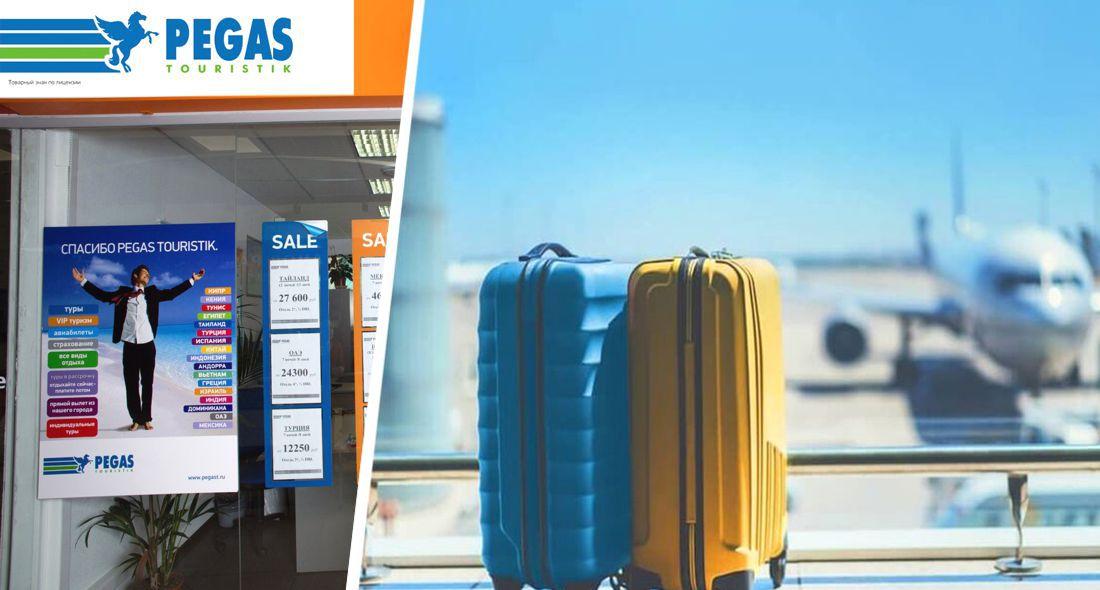 На рейсах Пегаса туристам урезали нормы провоза ручной клади: подробности