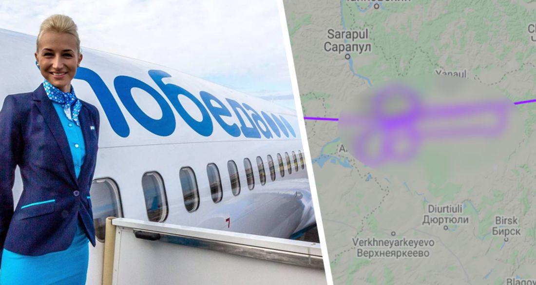 Траектория полета в виде фаллоса: Росавиация проверит Победу из-за акции в поддержку Дзюбы