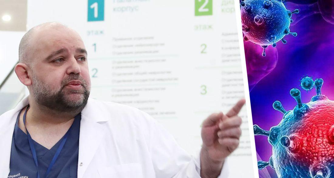 Третья волна коронавируса: Денис Проценко сообщил, когда ее ждать и какая она будет