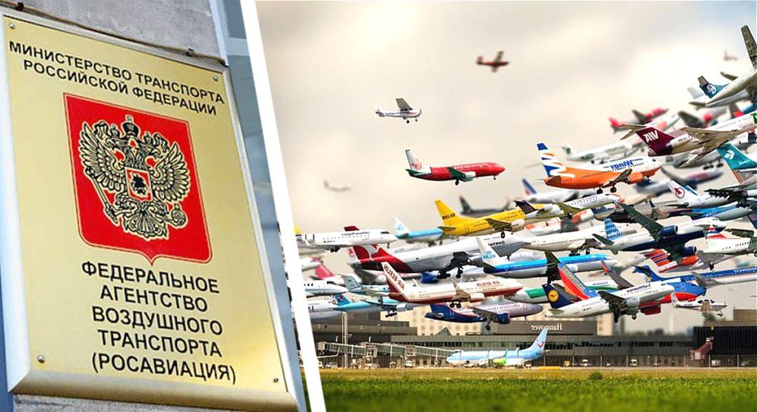 Авиакомпании получили 27 допусков в новые страны: Куда летят? Кого везут?