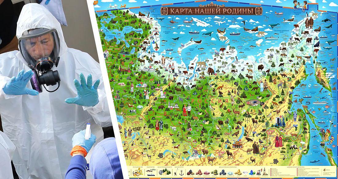 ☢ Коронавирус в России на 01.11: число заболевших приблизилось к 50 млн