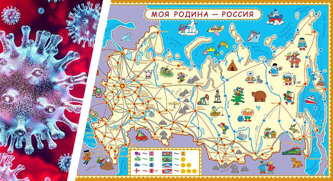 ☢ Коронавирус в России на 02.11: Роспотребнадзор обещает усилить меры в отношении Турции