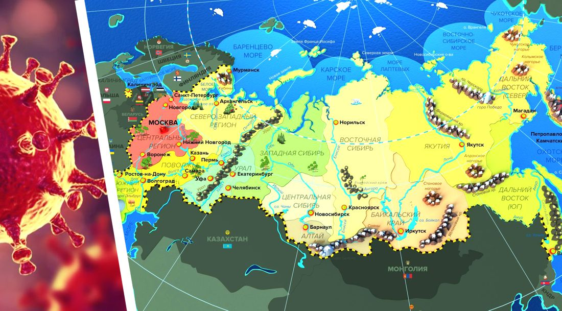 ☢ Коронавирус в России на 05.11: темпы заболеваемости Covid-19 выросли в четыре раза