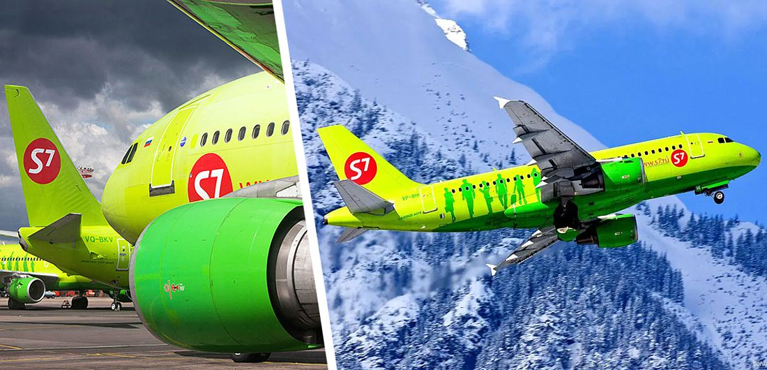 ✈ Экономов стало три: S7 Airlines ввела новую систему тарифов