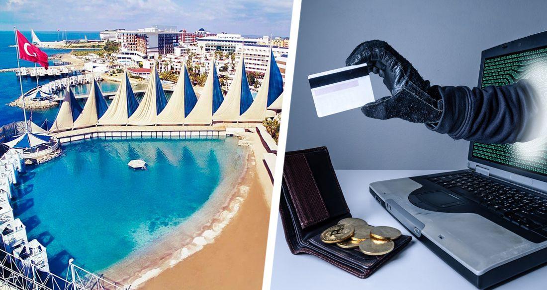 Мошенничество в Турции: у известного 5-звездочного отеля в Анталии появился сайт-оборотень