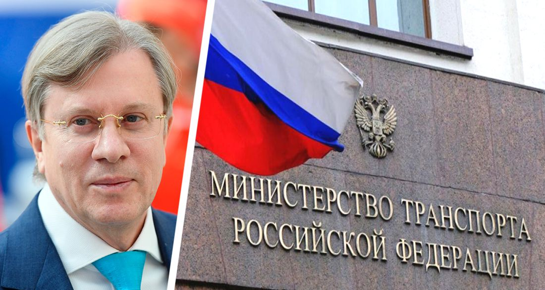 Чао Дитрих: Мишустин выдвинул Савельева в министры
