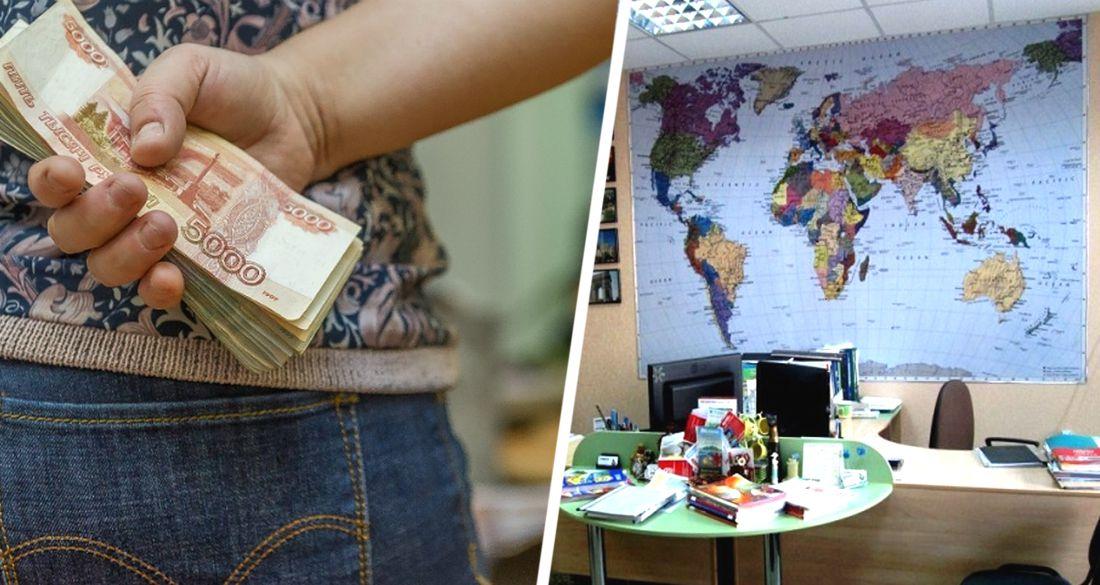 Осудили за мошенничество: деньги туристов шли в карман сотрудника турфирмы