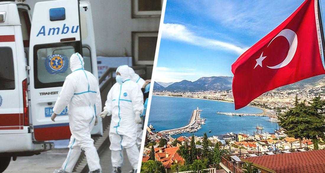 ϟ В Турции от коронавируса умерло 11 российских туристов