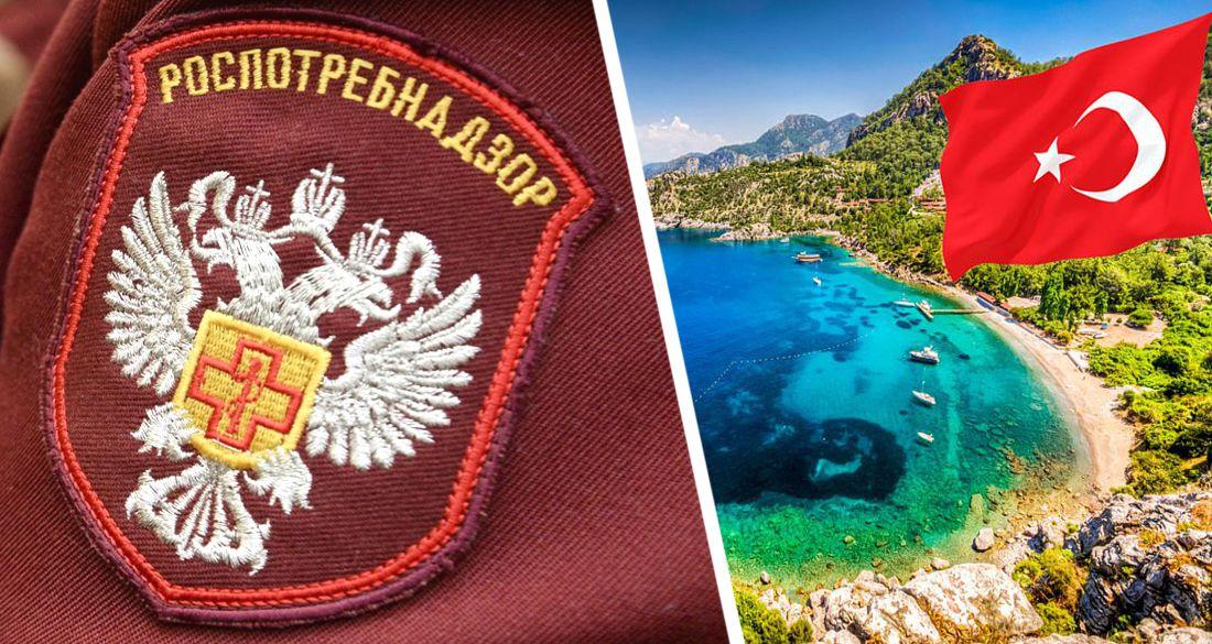 Турцию готовят к закрытию для российских туристов: за дело взялся Роспотребнадзор