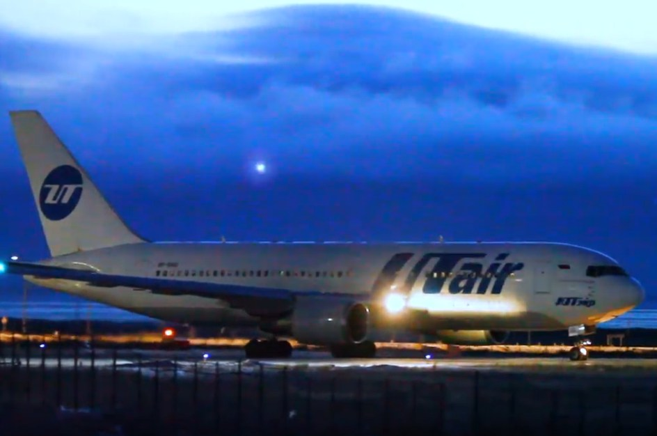 ЮтЭйр запустила регулярный рейс на Занзибар и выбросила в продажу авиабилеты
