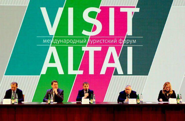 Приглашение на онлайн-мероприятия VISITALTAI 2020