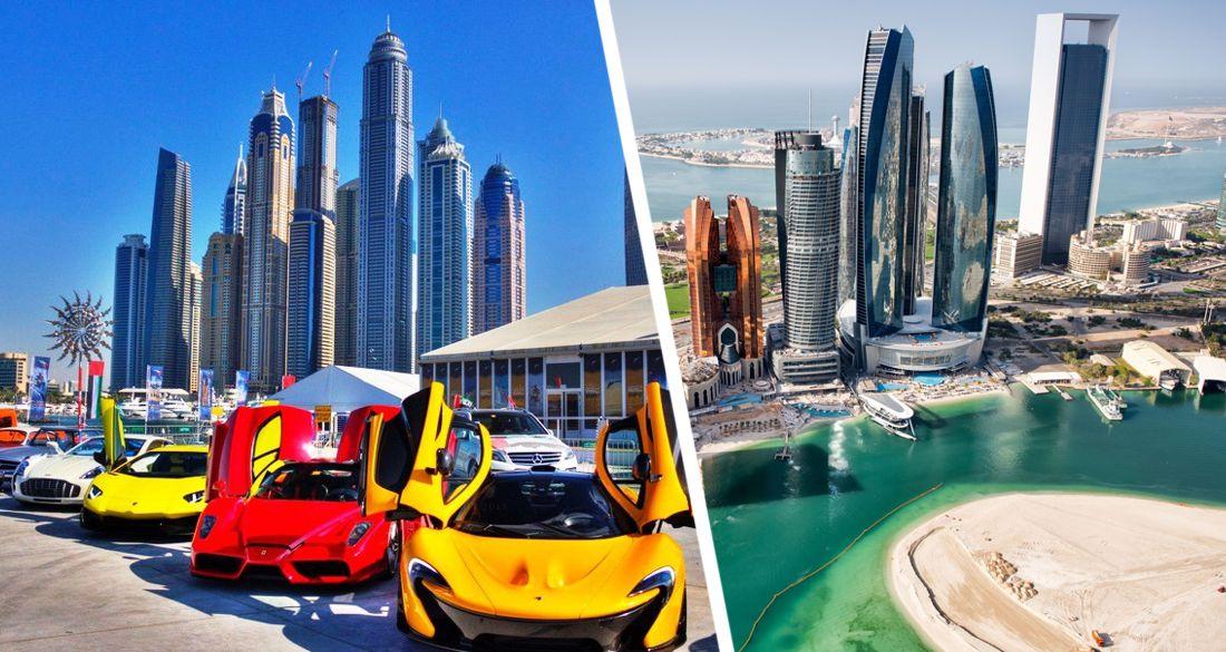 Абу-Даби возобновляет для туристов все развлекательные программы