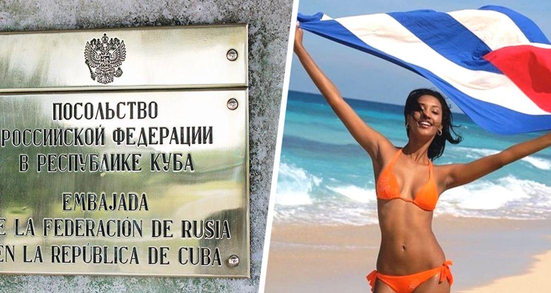 Посольство РФ на Кубе разъяснило российским туристам о карантине в отелях